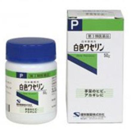 日本薬局方 白色ワセリン